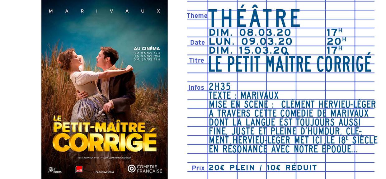 Photo du film Le Petit-Maître corrigé (Comédie-Française)