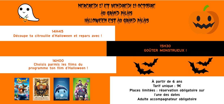 Halloween pour les enfants